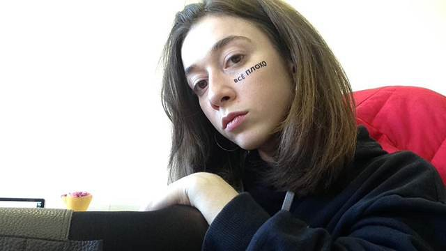 Журналистка Wonderzine Маргарита Вирова разбилась, выпав с 8-го этажа
