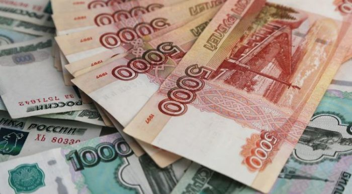 Ставка муниципального служащего на 2020 год в РФ