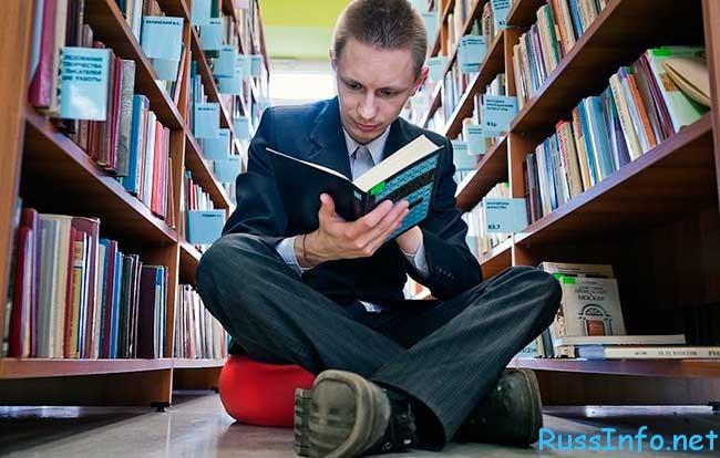 Будет ли повышение зарплаты библиотекарей в 2020 году?
