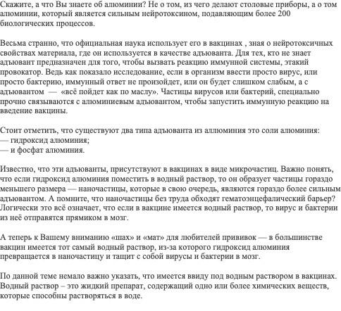 ЭРА ПОТРЕБЛ*(Я) ДСТВА И ЕЁ ВЕРНЫЙ СПУТНИК — БЕЗДЕЙСТВИЕ. 18+
