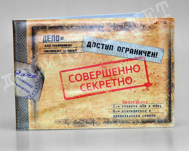 Под грифом секретно: трагедии в СССР, о которых молчали десятилетиями