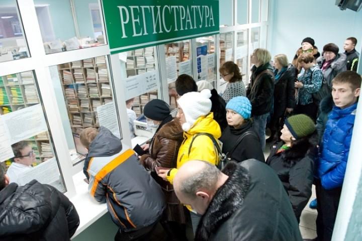В России упростили правила получения полиса ОМС