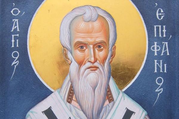 Какой сегодня праздник, 25 мая: церковный праздник сегодня в православии, какой 25.05.2019