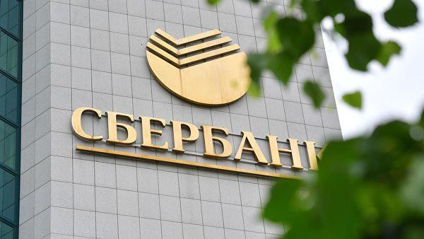 В России запустят сервис, позволяющий снимать наличку в банкоматах без карт