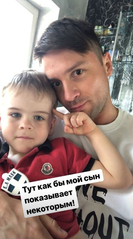 Сергей Лазарев рассказал правду о рождении второго ребёнка