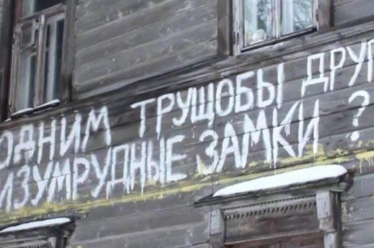 От Москвы до Нижнего — 100 лет