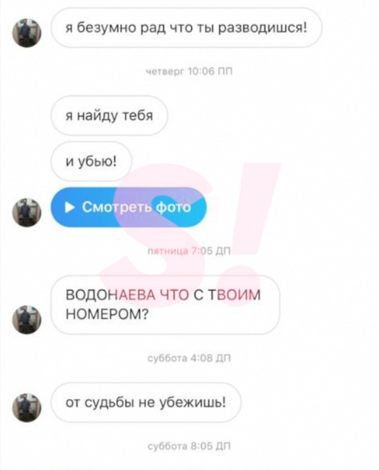 Алена Водонаева из-за неадекватного фаната опасается за свою жизнь