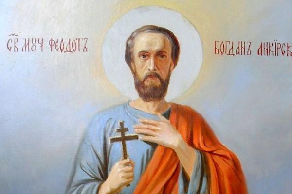 Какой праздник сегодня, 31 мая 2019: церковный праздник в православии, какой божественный праздник сегодня, 31.05.2019
