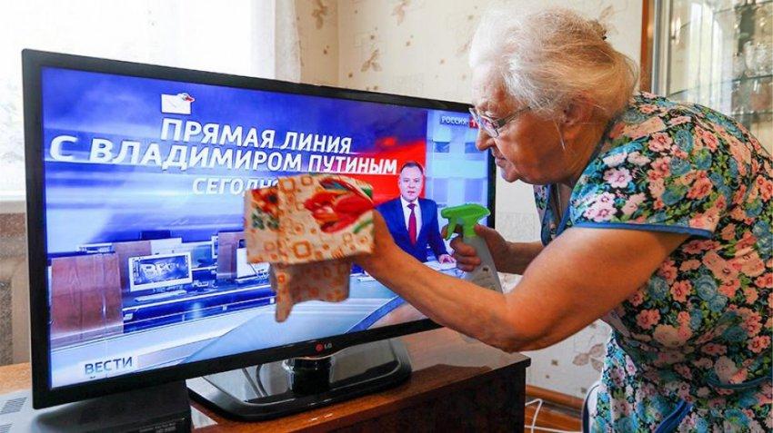 «Ничего личного, просто бизнес» - Массмедиа России