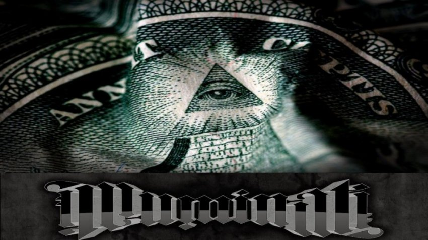 Могущество иллюминатов преувеличено или оправдано?