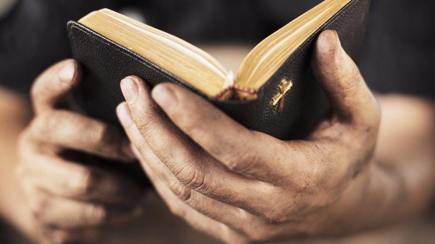 Тайны Библии раскрыты: ученые расшифровали 5000 закодированных пророчеств