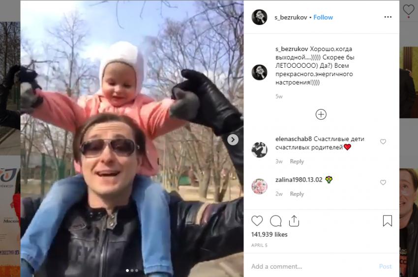 Сергей Безруков о рассказал талантах своей 2-летней дочери