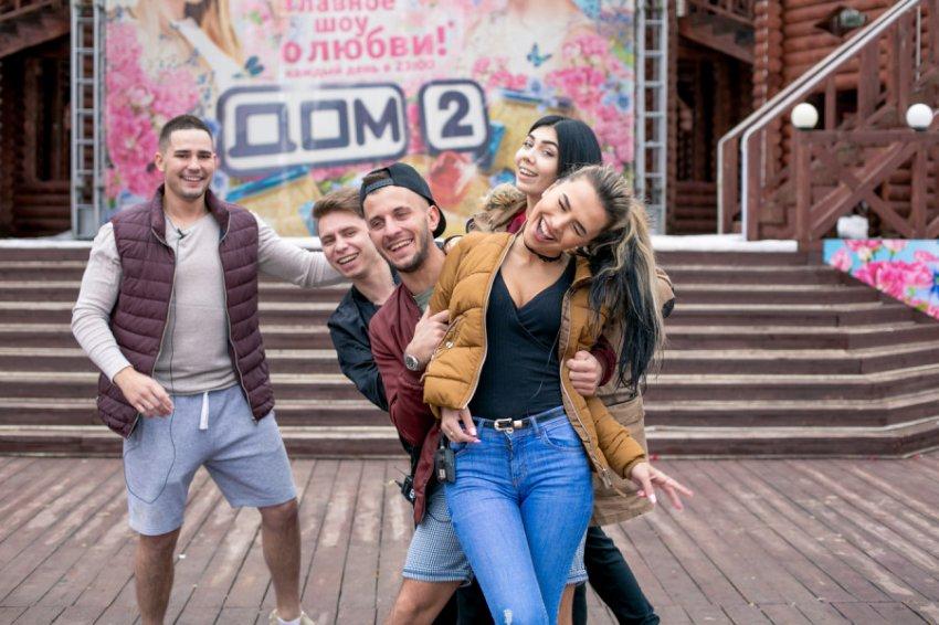 «Дому-2» 15 лет: телепроект критикуют, но продолжают смотреть