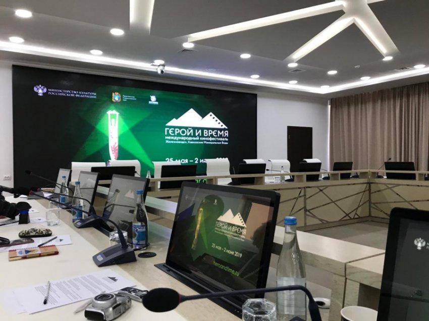 Сергей Пускепалис представил кинофестиваль «Герой и время», который пройдёт на КМВ