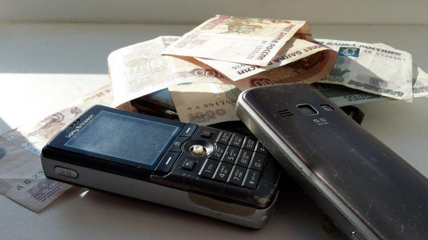 В Омске опробован новый метод дистанционного мошенничества