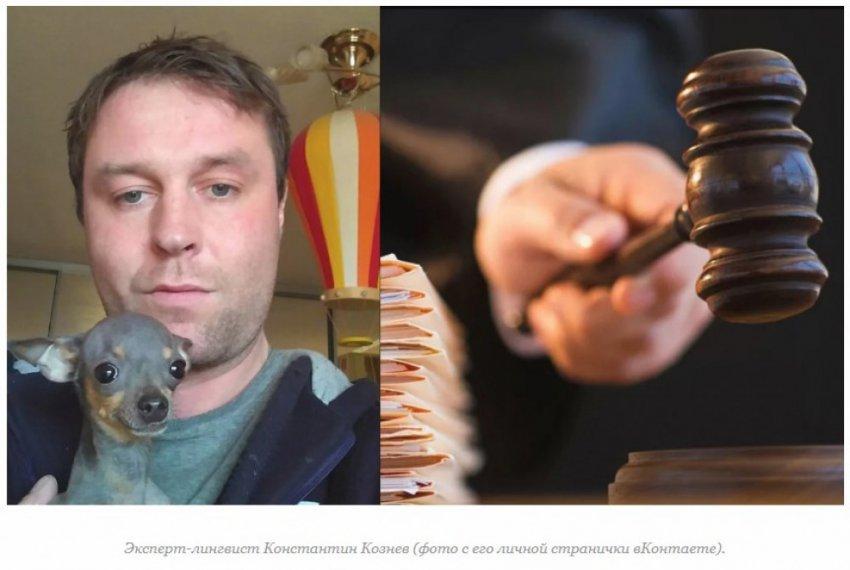 Судья соблюла букву закона, но при этом обнажила порочную избирательность российской судебной системы…