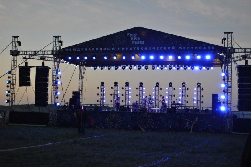 В Ессентуках завершился второй день международного фестиваля PyroFivePeaks 2019
