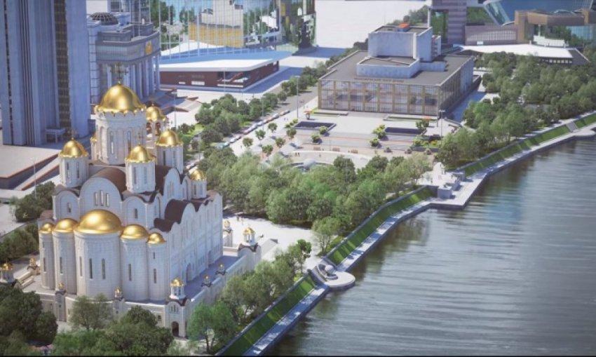 Беспорядки в Екатеринбурге Против Храма. Что на самом деле происходит в сквере?