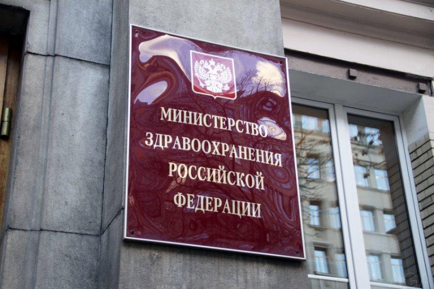 В России изменились правила бесплатного медобслуживания