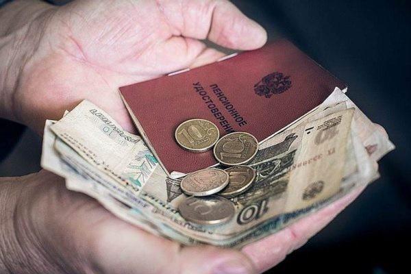 Россиянам рассказали, как можно повысить пенсии