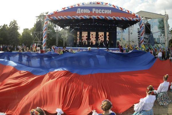 12 июня выходной: как отдыхаем на День России, переносы, сколько выходных