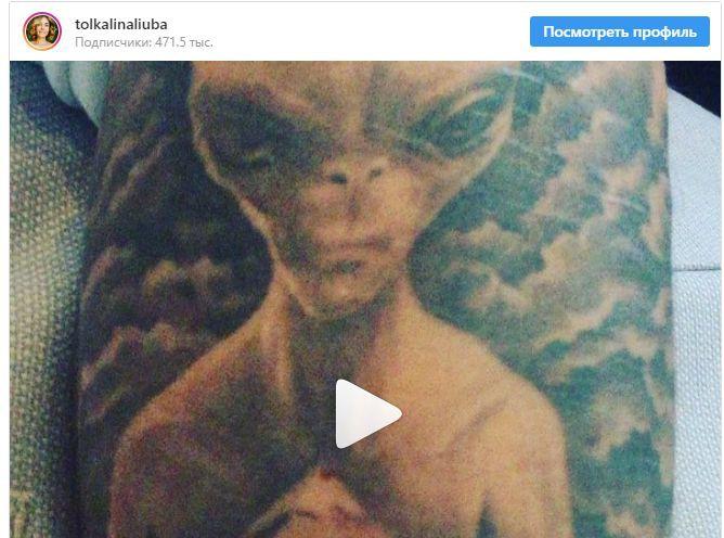 Каждый чудит по-своему – Алексей Макаров набил татуировки по всей руке, а в центре — инопланетянин