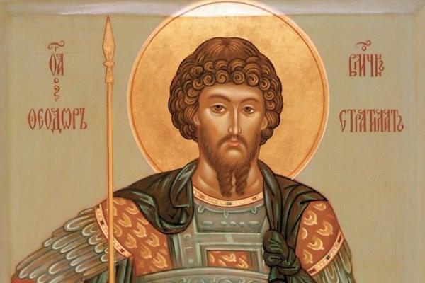 Какой сегодня праздник, 21.06.2019: церковный праздник по православному календарю сегодня, 21 июня