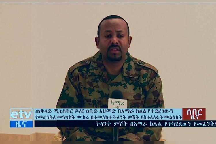 В Эфиопии перед провалившимся восстанием отключали интернет