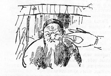 Cкрытый смысл русских сказок и древнейшая история Руси