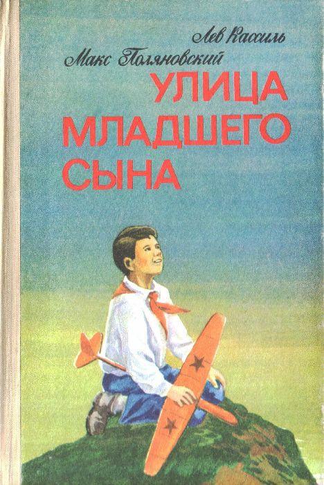11 шедевральных советских книг для детей, которые актуальны по сей день