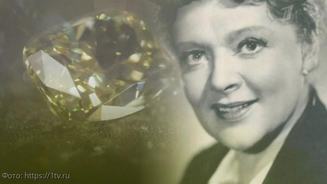 Тайна гибели «королевы бриллиантов»: кто убил звезду «Свадьбы в Малиновке» Зою Фёдорову