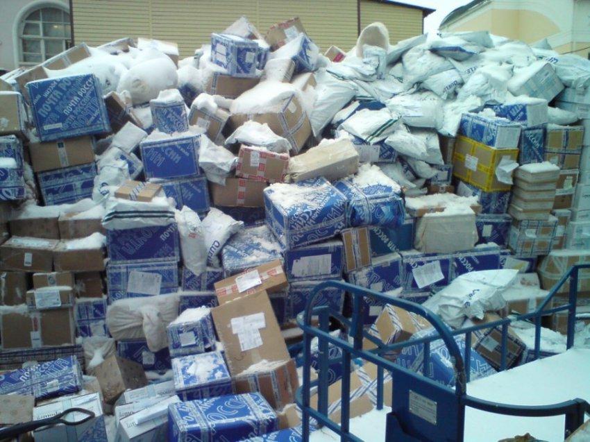 Почта России: безответственность, плодящая мошенничество