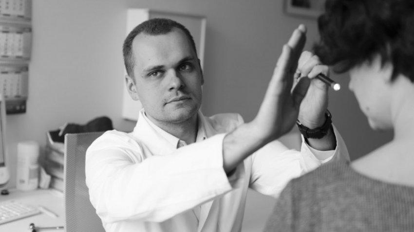 Рассеянный склероз: симптомы, управление, новые исследования