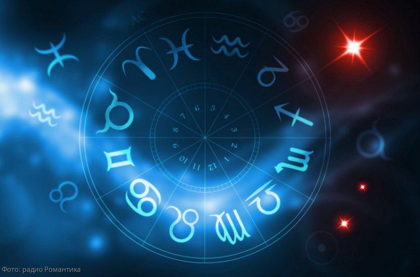 Предсказание Ванги: знаки Зодиака, до конца 2019 года познающие вкус счастья