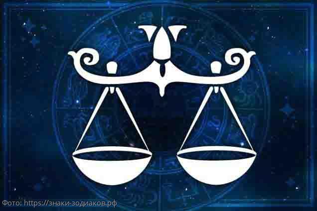 Ванга: У этих 3 знаков Зодиака будет очень много трудностей в жизни