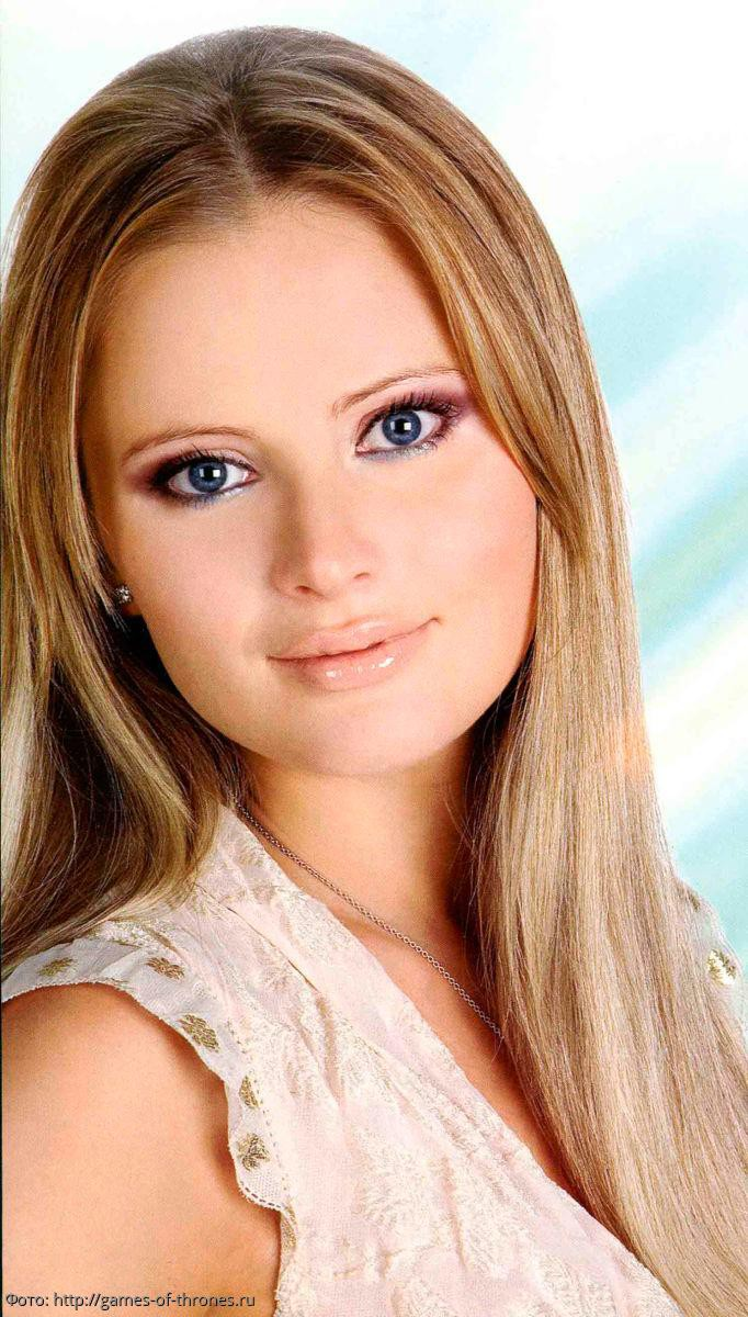Дана Борисова избавилась от лишней кожи под глазами