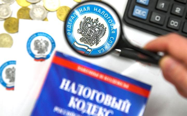 Россиян с маленькой зарплатой планируют освободить от НДФЛ в 2019 году