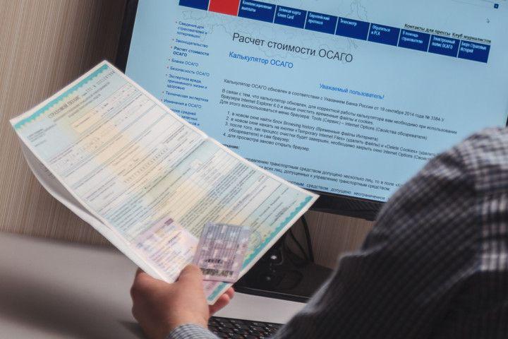 Диагностическая карта для ОСАГО в 2019 году: для чего нужна и что нужно знать