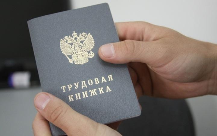 Россиян предупредили о массовых увольнениях в 2019 году