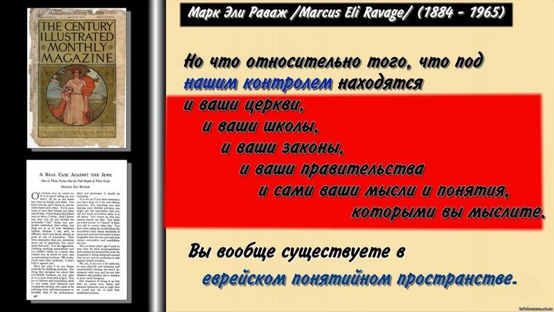"""""""У русских Бог не на Небе, но в душе. У которых Бог отдельно — те нерусские!"""""""