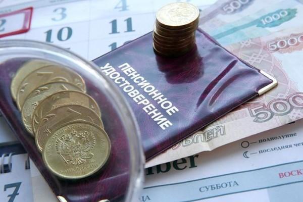 Работающим пенсионерам индексация в 2019 году, новости: повышение пенсий неработающим пенсионерам