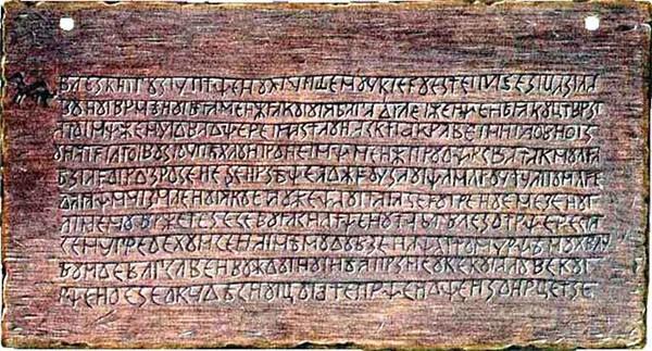 Славяно-арийский миф как искажение истории Руси