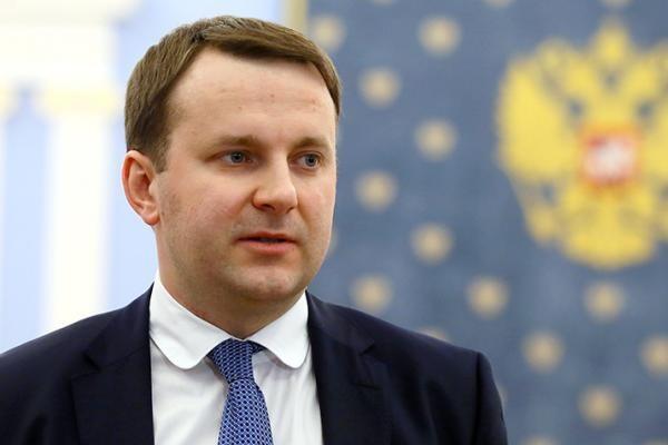 Орешкин предсказал российской экономике «взрыв»