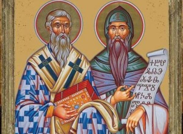 Какой церковный праздник сегодня, 22 июля, по православному календарю