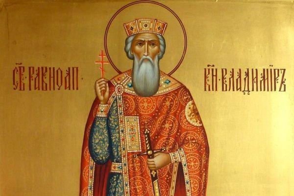 Какой сегодня праздник, 28.07.2019: церковный какой праздник по православному календарю