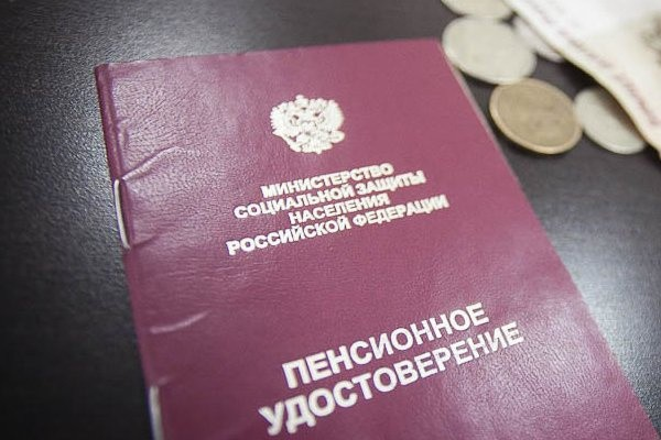 Счетная палата готовит новую пенсионную реформу
