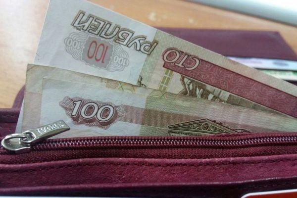 Банки начали прощать россиянам незначительные долги