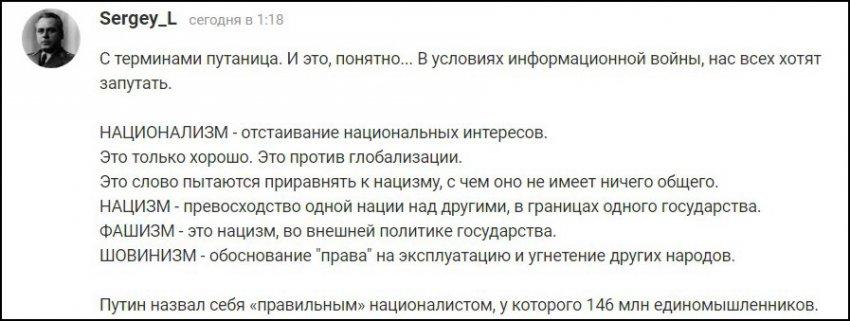 Известная телеведущая Яна Поплавская сказала своё нет толерантности!