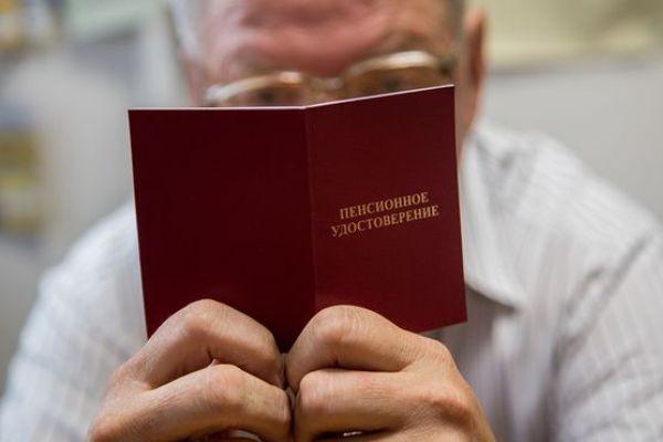 В Госдуме хотят изменить выход на пенсию по старости