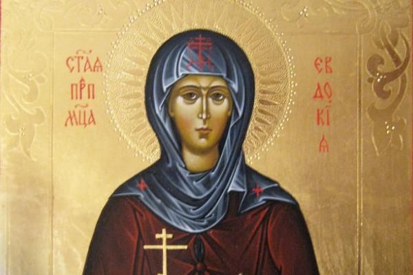 Какой сегодня церковный праздник, 17 августа 2019: православный сегодня праздник, 17.08.2019